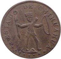 obverse of 1/8 Real (1855) coin with KM# 319 from Mexico. Inscription: ESTADO DE CHIHUAHUA