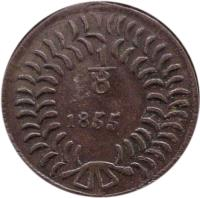 reverse of 1/8 Real (1855) coin with KM# 319 from Mexico.