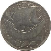 reverse of 50 Escudos (1986 - 2001) coin with KM# 636 from Portugal.