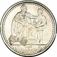 reverse of 5 Złotych - 4th Anniversary of the March Constitution (1925) coin with Y# 17 from Poland.