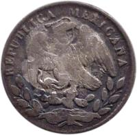 obverse of 5 Centavos (1867 - 1869) coin with KM# 397 from Mexico. Inscription: REPUBLICA MEXICANA