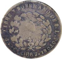 reverse of 1/4 Real (1867) coin with KM# 361 from Mexico.