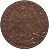 obverse of 1/4 Real (1867) coin with KM# 362 from Mexico. Inscription: ESTADO LIBRE Y SOBERANO DE S.L. POTOSI