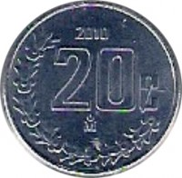 reverse of 20 Centavos - Smaller (2009 - 2015) coin with KM# 935 from Mexico. Inscription: 2013 20C