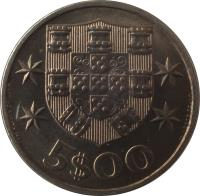 reverse of 5 Escudos (1963 - 1986) coin with KM# 591 from Portugal. Inscription: 5$00
