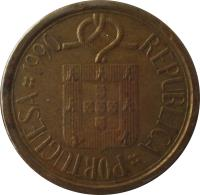 obverse of 5 Escudos (1986 - 2001) coin with KM# 632 from Portugal. Inscription: REPUBLICA PORTUGUESA 1999