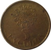 reverse of 5 Escudos (1986 - 2001) coin with KM# 632 from Portugal. Inscription: 5 ESCUDOS H BATISTA