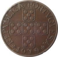 obverse of 1 Escudo (1969 - 1979) coin with KM# 597 from Portugal. Inscription: REPVBLICA PORTVGVESA 1969