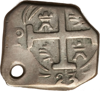 reverse of 2 Reales (1823 - 1824) coin with KM# 15 from Honduras. Inscription: 2 PY 23