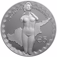 reverse of 5 Euro - Goddess Aphrodite (2015) coin with KM# 103 from Cyprus. Inscription: ΑΦΡΟΔΙΤΗ APHRODITE €5