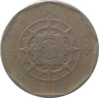reverse of 20 Escudos (1986 - 2001) coin with KM# 634 from Portugal.