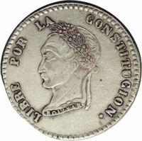 reverse of 2 Soles (1855 - 1856) coin with KM# 129 from Bolivia. Inscription: LIBRE POR LA CONSTITUCION. BOLIVAR