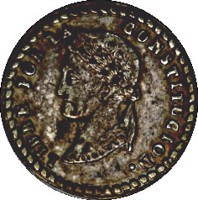 reverse of 1 Sol (1855) coin with KM# 120 from Bolivia. Inscription: LIBRE POR LA CONSTITUCION. BOLIVAR