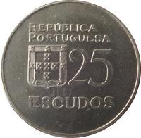 reverse of 25 Escudos (1977 - 1978) coin with KM# 607 from Portugal. Inscription: REPUBLICA PORTUGUESA 25 ESCUDOS