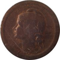 obverse of 10 Centavos (1924 - 1940) coin with KM# 573 from Portugal.