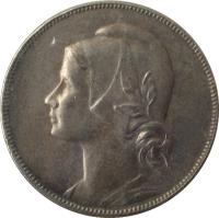 obverse of 4 Centavos (1917 - 1919) coin with KM# 566 from Portugal.