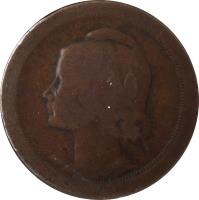 obverse of 20 Centavos (1924 - 1925) coin with KM# 574 from Portugal.