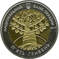 obverse of 5 Hryven - International Year of Forests (2011) coin with KM# 638 from Ukraine. Inscription: НАЦІОНАЛЬНИЙ БАНК УКРАЇНИ П`ЯТЬ ГРИВЕНЬ