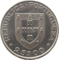 obverse of 25 Escudos - International Year of the Child (1979) coin with KM# 609 from Portugal. Inscription: REPÚBLICA • PORTUGUESA 25$00