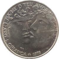reverse of 25 Escudos - International Year of the Child (1979) coin with KM# 609 from Portugal. Inscription: DÁ-ME O TEU AMOR ANO I. CRIANÇA * 1979 incm