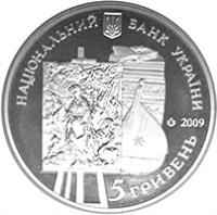 obverse of 5 Hryven - National Museum of Taras Shevchenko (2009) coin with KM# 550 from Ukraine.