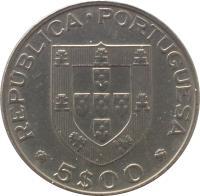 obverse of 5 Escudos - Roller Hockey Championship (1983) coin with KM# 615 from Portugal. Inscription: REPUBLICA PORTUGUESA 5$00