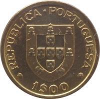 obverse of 1 Escudo - World Roller Hockey Championship Games (1982) coin with KM# 612 from Portugal. Inscription: · REPUBLICA PORTUGUESA · 1$00