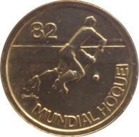 reverse of 1 Escudo - World Roller Hockey Championship Games (1982) coin with KM# 612 from Portugal. Inscription: 82 MUNDIAL HOQUEI