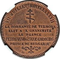 reverse of 10 Stotinki - Ferdinand I - Election of Ferdinand I as the Prince of Bulgaria (1887) coin with KM# Pn2 from Bulgaria. Inscription: VII JUILLET MDCCCLXXXVII LA SOBRANIE DE TIRNOVA ELIT A L'UNANIMITÉ LE PRINCE FERDINAND DE SAXE·COBOURG PRINCE DE