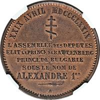 reverse of 10 Stotinki - Alexander I - Election of Prince Alexander I (1879) coin from Bulgaria. Inscription: XXIX AVRIL MDCCCLXXIX L'ASSEMBLEÉ DES DÉPUTES ÉLIT LE PRINCE DE BATTENBERG PRINCE DE BULGARIE SOUS LE NOM DE ALEXANDRE 1ER. AB