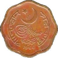 obverse of 3 Paisa (1966) coin from Pakistan. Inscription: পাকিস্তান সরকার حکومتِ پاکستان 1966