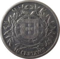 reverse of 10 Centavos (1915) coin with KM# 563 from Portugal. Inscription: 10 CENTAVOS