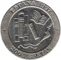 reverse of 200 Pesetas - Juan Carlos I - Jacinto Benavente (1997) coin with KM# 986 from Spain. Inscription: ESPAÑA 1997 200 PESETAS