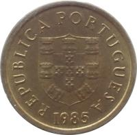 obverse of 1 Escudo (1981 - 1986) coin with KM# 614 from Portugal. Inscription: REPUBLICA PORTUGUESA 1981