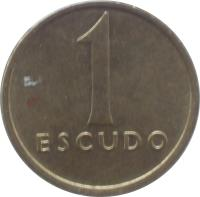reverse of 1 Escudo (1981 - 1986) coin with KM# 614 from Portugal. Inscription: 1 ESCUDO