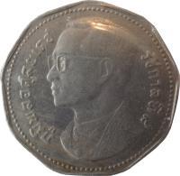 obverse of 5 Baht - Rama IX (1972) coin with Y# 98 from Thailand. Inscription: ภูมิพลอดุลยเดช รัชกาลที่๙