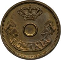 obverse of 5 Bani - Carol I (1905) coin with KM# Pn59 from Romania. Inscription: ROMANIA