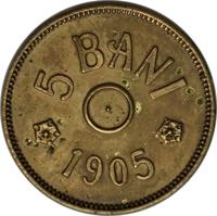 reverse of 5 Bani - Carol I (1905) coin with KM# Pn59 from Romania. Inscription: 5 BANI * 1905 *