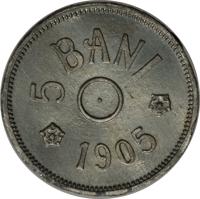 reverse of 5 Bani - Carol I (1905) coin with KM# Pn62 from Romania. Inscription: 5 BANI * 1905 *