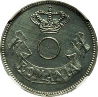 obverse of 10 Bani - Carol I (1905) coin with KM# Pn82 from Romania. Inscription: ROMANIA