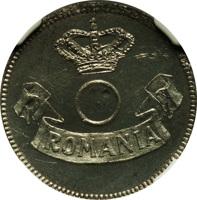 obverse of 10 Bani - Carol I (1905) coin with KM# PnB66 from Romania. Inscription: ROMANIA