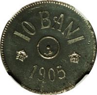 reverse of 10 Bani - Carol I (1905) coin with KM# PnB66 from Romania. Inscription: 10 BANI 1905