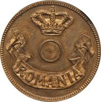 obverse of 20 Bani - Carol I (1905) coin with KM# Pn96 from Romania. Inscription: ROMANIA