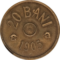 reverse of 20 Bani - Carol I (1905) coin with KM# Pn96 from Romania. Inscription: 20 BANI 1905