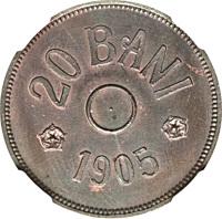 reverse of 20 Bani - Carol I (1905) coin with KM# Pn97 from Romania. Inscription: 20 BANI 1905