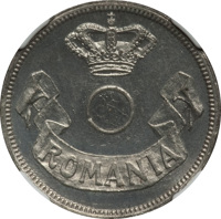 obverse of 20 Bani - Carol I (1905) coin with KM# Pn89 from Romania. Inscription: ROMANIA