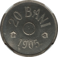 reverse of 20 Bani - Carol I (1905) coin with KM# Pn89 from Romania. Inscription: 20 BANI 1905