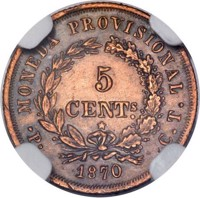 reverse of 5 Centavos (1870) coin with KM# Pn1a from Cuba. Inscription: MONEDA PROVISIONAL 5 CENT. • P • C. T. 1870