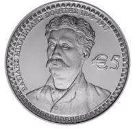 reverse of 5 Euro - 100th anniversary of death of Vasilis Michaelides (2017) coin from Cyprus. Inscription: ΒΑΣΙΛΗΣ ΜΙΧΑΗΛΙΔΗΣ ΠΟΙΗΤΗΣ 1849-1917 €5
