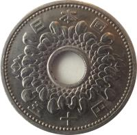 obverse of 50 Yen - Shōwa (1959 - 1966) coin with Y# 76 from Japan. Inscription: 日 本 国 五 十 円
